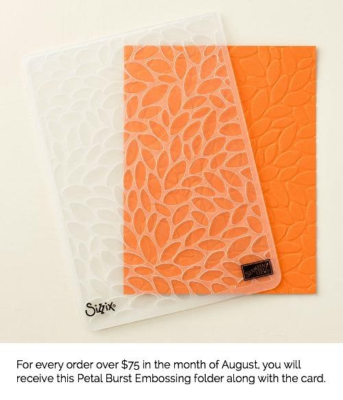 August Incentive Petal Burst