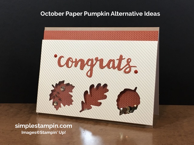 stampin-up-paper-pumpkin-october-2016-kit-susan-itell-simplestampin